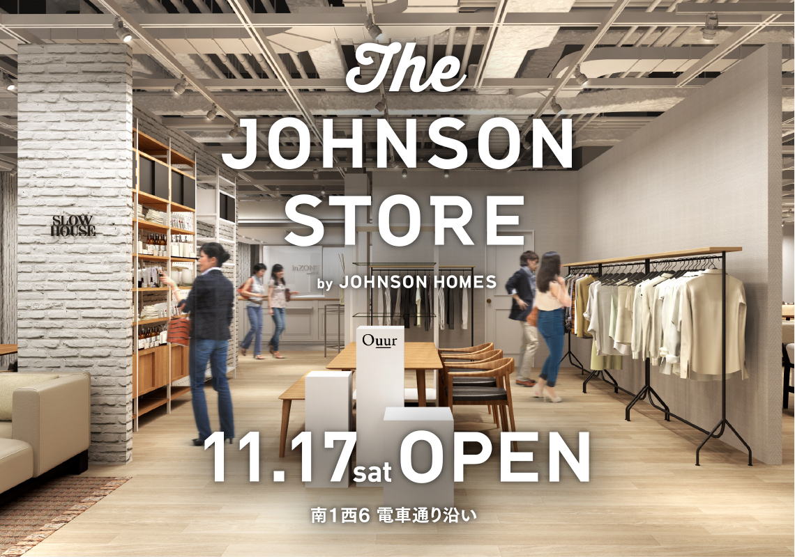 2018年11月、The JOHNSON STOREオープン